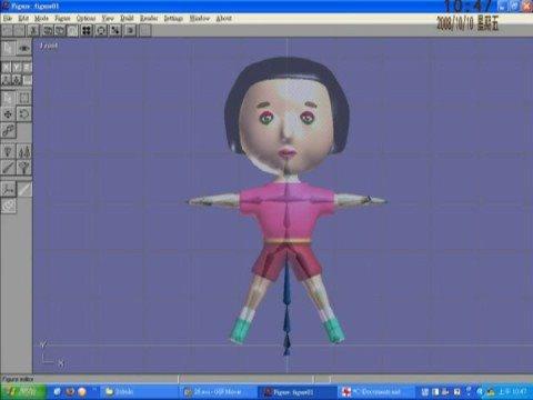 free modeling software
