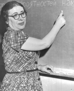 ida_rhodes_was_ a_pioneer_in_analysis_of_systems_of_programming_anthony_matabaro_free_downloads_apps_games_projects_robotics_quizs_live_wallpapers_more